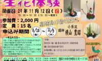 http://www.okuina.com/wp/wp-content/uploads/2017/08/1-wpcf_200x120.jpg
