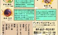 http://www.okuina.com/wp/wp-content/uploads/2017/09/キャプチャ1-wpcf_200x120.jpg