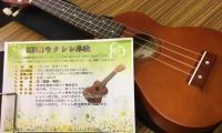 http://www.okuina.com/wp/wp-content/uploads/2018/01/IMG_2292-wpcf_200x120.jpg