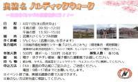 http://www.okuina.com/wp/wp-content/uploads/2018/03/30.4.11.2JPG-wpcf_200x120.jpg