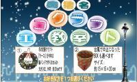 http://www.okuina.com/wp/wp-content/uploads/2018/04/冬-wpcf_200x120.jpg
