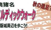 http://www.okuina.com/wp/wp-content/uploads/2018/09/30.10.16.17半-wpcf_200x120.jpg