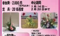 http://www.okuina.com/wp/wp-content/uploads/2018/12/huhu2-wpcf_200x120.jpg