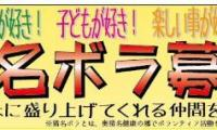 http://www.okuina.com/wp/wp-content/uploads/2019/02/キャプチャ1-wpcf_200x120.jpg