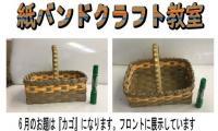http://www.okuina.com/wp/wp-content/uploads/2019/04/1.6.1.2-2-wpcf_200x120.jpg