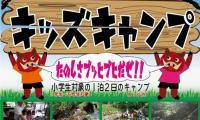 http://www.okuina.com/wp/wp-content/uploads/2019/05/キャプチャ-wpcf_200x120.jpg