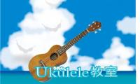 http://www.okuina.com/wp/wp-content/uploads/2020/02/キャプチャ2-wpcf_200x120.jpg