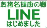 http://www.okuina.com/wp/wp-content/uploads/2020/02/HP-wpcf_200x120.jpg