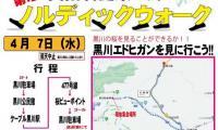 http://www.okuina.com/wp/wp-content/uploads/2021/04/1回目-wpcf_200x120.jpg
